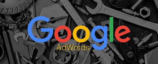 adwords-google-640-1471262588